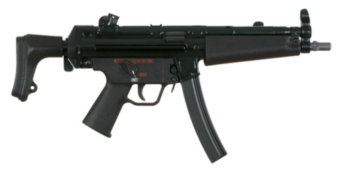 Ein Modell der MP5 von Heckler & Koch (Screenshot: H&K)