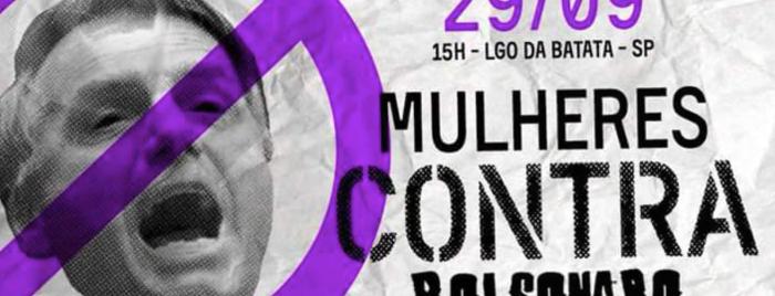 Screenshot Facebook: Mulheres Unidas contra Bolsonaro